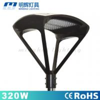 110Lm/w 320w super brightness led garden light factory directly sale led outdoor light 5 years warranty