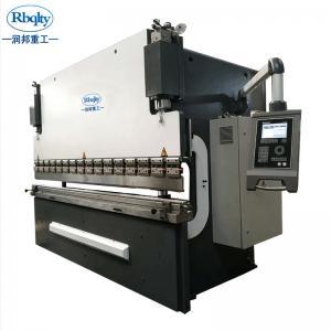 China WC67K Hydraulic Press Brake , CNC Flat Bar Bending Machine on sale