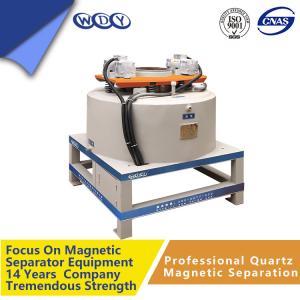 Non Magnetic Materials Magnetic Separator Machine Energy Saving