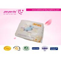 Wholesale Ultra Thin Ladies Sanitary Napkins , Super Absorbent 240mm Long Sanitary Pads from china suppliers