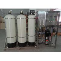 Wholesale Stainless Steel Home Water Softener And Filtration System With 1000L/hour 1500L/hour from china suppliers