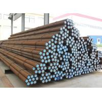Buy cheap Grinding Steel Rod from Wholesalers