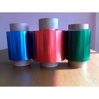Wholesale 8011 hairdress aluminium foil from china suppliers