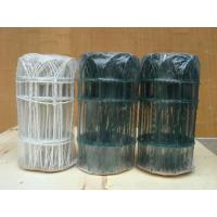 China Lawn garden fence on sale
