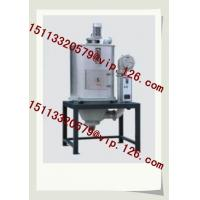 Wholesale CE Certified plastic crystallizing machinery system dryer and mixer Distributor Wanted from china suppliers