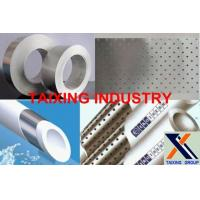 Buy cheap 8011 O aluminium strip with pp for stable ppr pipe from wholesalers
