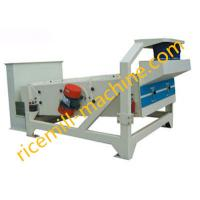 Wholesale TQLZ 200x200 Vibratory Sieve For Clean And Remove Large / Medium from china suppliers