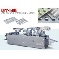 Wholesale High packing standard pharmaceutical packaging equipment small automatic alu alu blister packaging machine from china suppliers