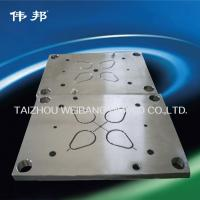 Buy cheap injection rubber mold maker ,cold runner rubber mold from wholesalers