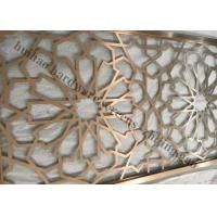China 36'' X 48'' Laser Cut Metal Screens Aluminum Frame For Building Facades on sale