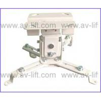 Wholesale universal aluminum alloy 15kg projector ceiling mount from china suppliers