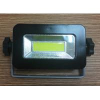 Wholesale Led rechargeable floodlight use AA battery from china suppliers