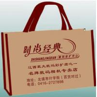 Wholesale Multi Use Recycled Non Woven Fabric Bags With Handle Environmentally Friendly from china suppliers