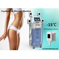 4 handles Fat Freezing machine, Zeltiq cooling / Cryolipolysis Fast Slimming machine with 1000W output
