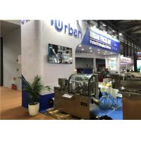 China Compact Foil Pharmaceutical Blister Packaging Machines For Laboratories Or Facilities on sale