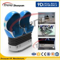 Wholesale 12 Effects Digital 9D Action Cinemas Luxury 3 Seat For Shopping Mall from china suppliers