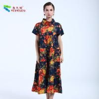 China YIZHIQIU Custom Printed Embroidered Fabric Dress on sale