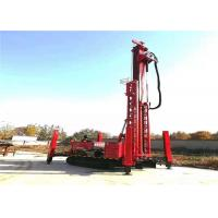 Wholesale Multifunctional Portable Rock Drilling Machines 700M Deepth 140kw Capacitor from china suppliers