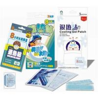 Wholesale Cooling patch from china suppliers