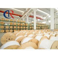 Wuxi Dingrong Composite Material Technology Co.Ltd