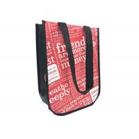 Wholesale Multi Purpose Reusable Laminated Shopping Bags With Custom Printed Logo from china suppliers