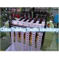 Buy cheap top quality needle loom machine  China manufacturer Tellsing for mattress,furniture ribbon strap,tape,lace weaving plant from wholesalers