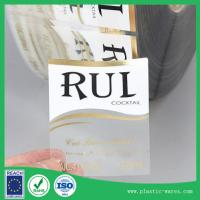 Wholesale printed self adhesive labels on a roll from china suppliers