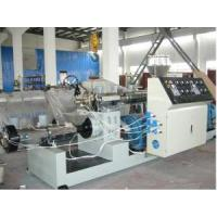 Wholesale double stage Plastic Granules Making Machine from china suppliers