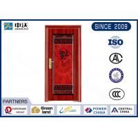 Wholesale Strong Heat Insulation Fireproof Interior Door With Certain Sound Insulation Effect from china suppliers