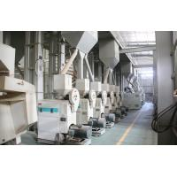 Wholesale Stable Working Rice Mill Machine / Rice Processing Machinery Chinese Original from china suppliers