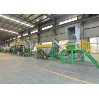 Wholesale 304 Stainless Steel Plastic Washing Recycling Machine 500kg / H For PET Bottles from china suppliers