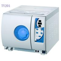 Buy cheap Easy Operation Dental Autoclave Sterilizer Equiped With Warning System from wholesalers
