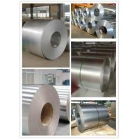 Buy cheap good price hot dipped galvalume steel coil from Wholesalers