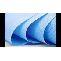 Wholesale Eco Friendly Medical Non Woven Fabric Breathable Non Woven Hospital Products from china suppliers