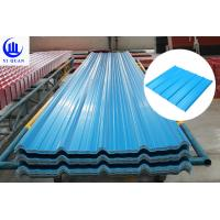 Wholesale Economical Waterproof Corrutaged Synthetic Resin PVC Hest Insulation Roof Sheets from china suppliers