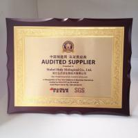 Hubei Holy Biological Co., Ltd. Certifications