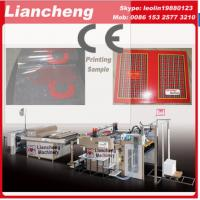 Liancheng New screen printing machine prices/screen printing machine/screen printing machi