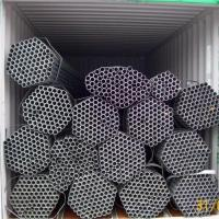 """Wholesale Galvanize Pipe GI TUBES 1/2"""" Sch40 Container from china suppliers"""