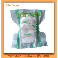 Wholesale Night Use Good Absorency Baby Diapers from china suppliers