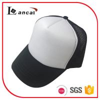 Buy cheap 100% polyester white and black 6 panel baseball cap for adult from Wholesalers