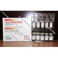 Buy cheap Hot sale 600mg Glutathione injection for skin whitening with high qulity and low from wholesalers