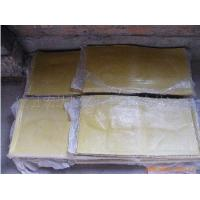 Wholesale Yellow reclaimed rubber latex from china suppliers