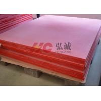 Wholesale Low Smoke And Halogen - Free GPO3 Fiberglass Sheet Suitable To Rail Traffic from china suppliers