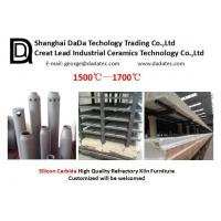 Wholesale China Silicon carbide tube kiln furnitures with temperature 1700 degree from china suppliers