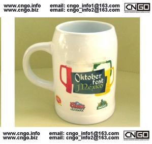 Wholesale EXPORT beer mug ceramic cup custom LOGO 500ML beer mug for youself design from china suppliers