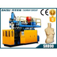 Wholesale Plastic Mannequin Extrusion Blow Molding Machine High Volume 720Pcs Daily Output SRB90 from china suppliers