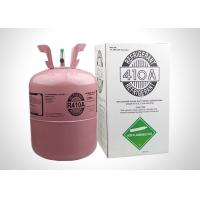 Wholesale 1700 GWP Air Conditioner Refrigerant Gas R410A Packed In Disposable Cylinder from china suppliers