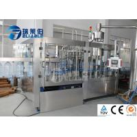 Wholesale Round 5L PET Bottle Water Plastic Bottle Packaging Machine SS304 CE & ISO from china suppliers