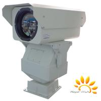 Wholesale 20km Long Range Uncooled Infrared Thermal Imaging Camera With PTZ Surveillance from china suppliers