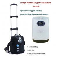 China LoveGo Portable oxygen concentrator LG102P for 1-4.5 oxygen therapy/4 hours battery life with two batteries on sale